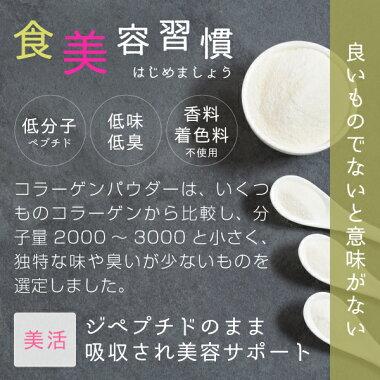 豚コラーゲン粉末100%1kg顆粒コラーゲンサプリメント