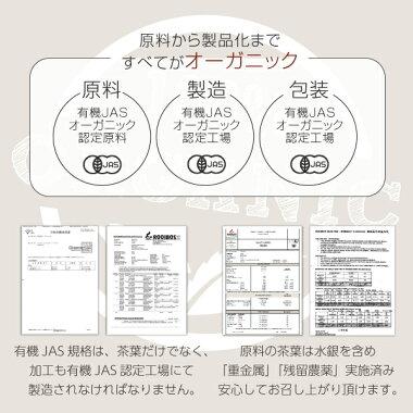 nichieルイボスティーオーガニックティーバッグ選べる内容量2g×100包/3g×80包/5g×50包