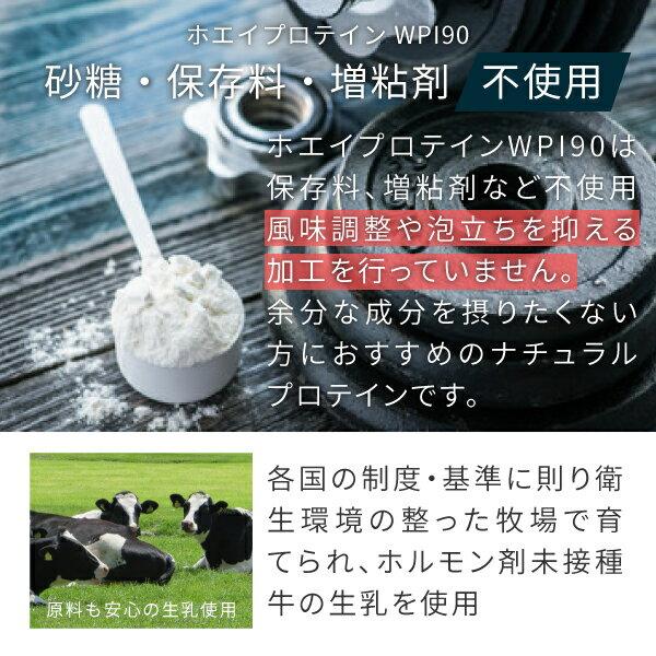 プロテイン 添加 物 【2021年最新版】ダイエットプロテインの人気おすすめランキング20選...