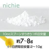 オリゴ糖/天然オリゴ糖/ラフィノース/オリジナルサプリメントを販売するコラーゲンキレイ