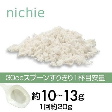 大豆プロテイン/ソイプロテイン/プロテインダイエット/シェイカー/オリジナルサプリメントを販売するコラーゲンキレイ