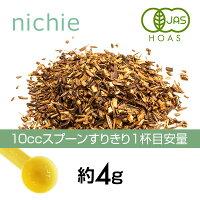 ルイボスティー/ルイボスティ/有機JAS認定/ルイボス茶/ルイボス/健康茶/ノンカフェイン/オリジナルサプリメントを販売するコラーゲンキレイ