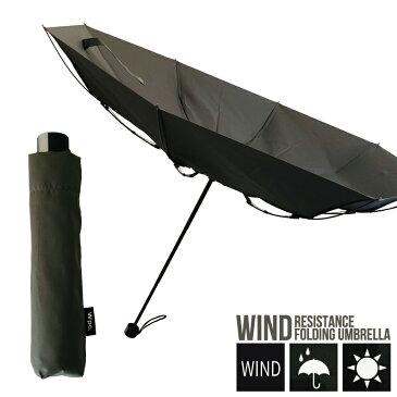 強風 でも 折れ ない 耐風 折りたたみ 傘 折りたたみ傘 ビジネス用 レディース メンズ傘 日傘 傘 逆さ傘 大きい 大きめ傘 晴雨兼用 UVカット おしゃれ 65cm アンブレラ カーキ 135WP035-MSZ042