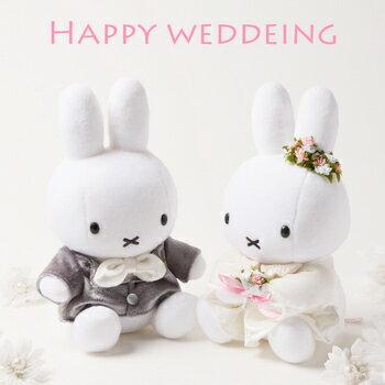 ミッフィー洋装ウェディングドール ウェルカムドール キャラクター 結婚祝い 結婚式 ぬいぐるみ プレゼント 只今在庫切れ 次回入荷は7月下旬の予定