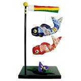京都龍虎 端午の節句飾り和ぐるみ 跳ね鯉のぼりと菖蒲