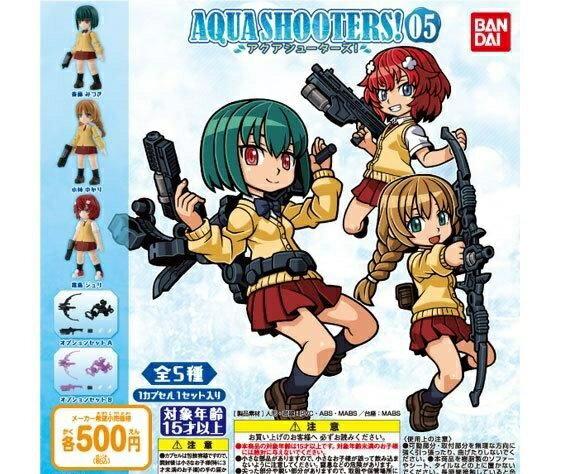 コレクション, フィギュア 05 AQUA SHOOTERS05 5