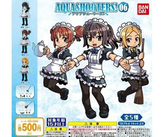コレクション, フィギュア 06 AQUA SHOOTERS06 5