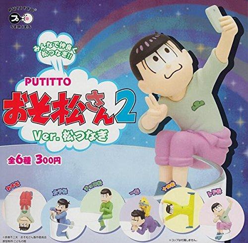 【送料無料】おそ松さん PUTITTO 2 Ver.松つなぎ 全6種セット 【クリックポスト出荷】画像