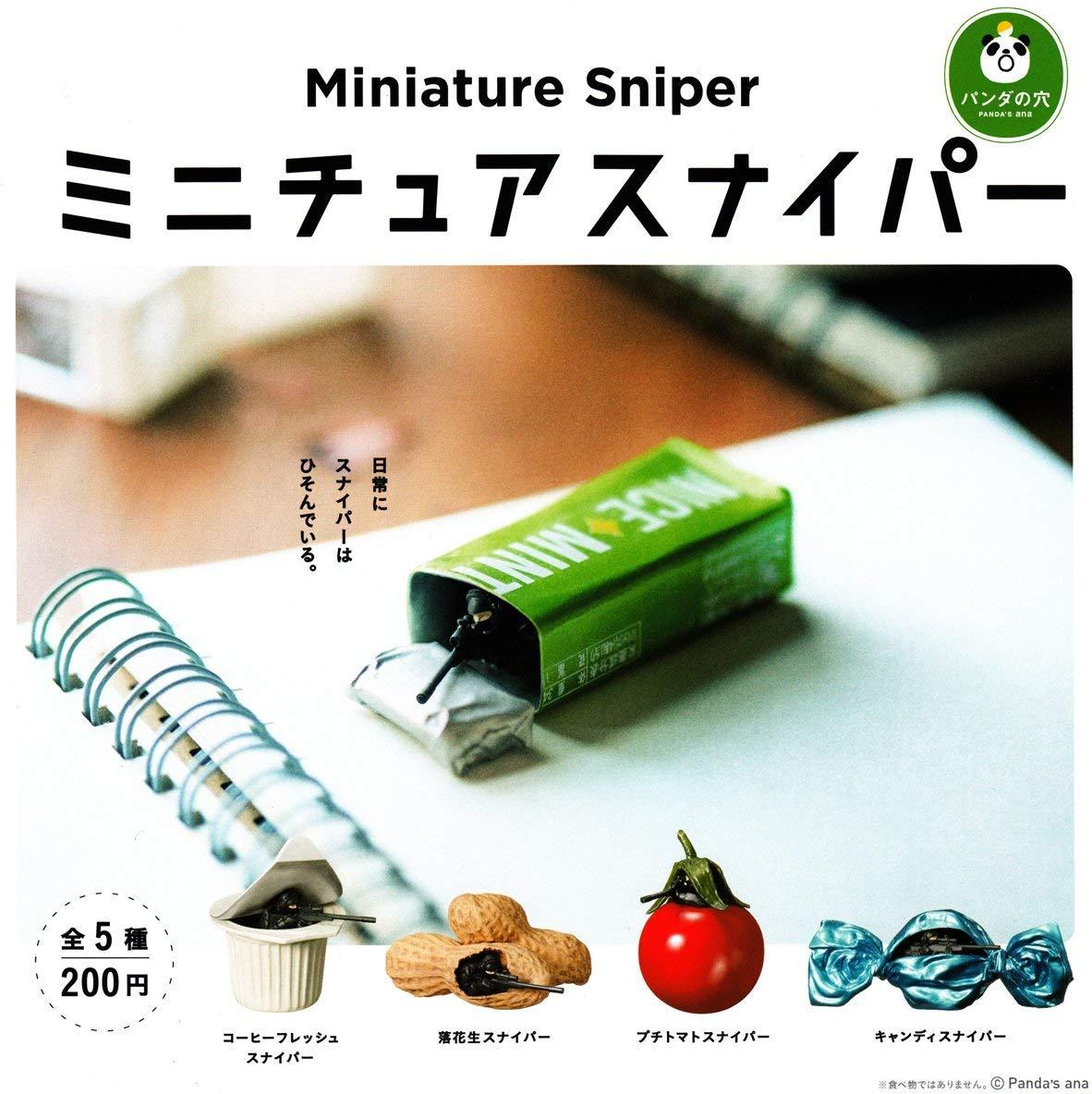 コレクション, ガチャガチャ  Miniature Sniper 5