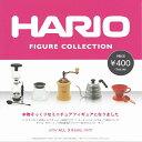 【送料無料】HARIO フィギュ...