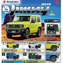 【送料無料】1/64 SUZUKI Jimny JB64W スズキ ジムニー コレクション 全4種セ