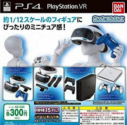 コレクション, ガチャガチャ ! Play Station4Playstation VR 4