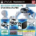 【送料無料】ガシャポン!コレクション Play Station4&Playstation VR 全4種セット【クリックポスト出荷】