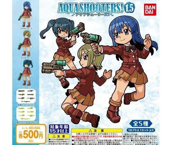 コレクション, フィギュア 1.5 AQUA SHOOTERS1.5 5