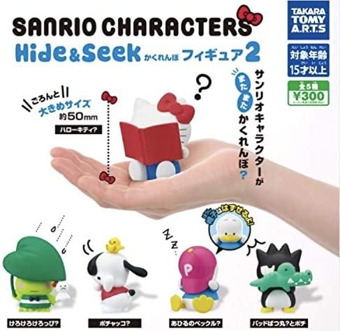 コレクション, フィギュア  HideSeek 2 5