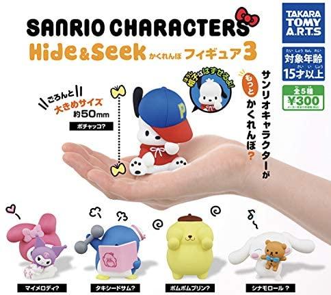 コレクション, フィギュア  HideSeek 3 5