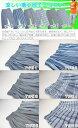 ステテコ メンズ 7分丈ステテコ 単品 送料無料 ズボン下 リラックスパンツ 部屋着 メンズ 通気性 吸汗 速乾 涼しい 夏用 7分丈パンツ メンズ(00857) 2