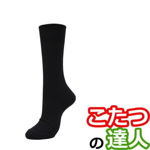 ソックス メンズ 裏起毛 こたつの達人靴下 DON-6P53 6足組 送料無料 パイル あったか 靴下 紳士靴下(01744)
