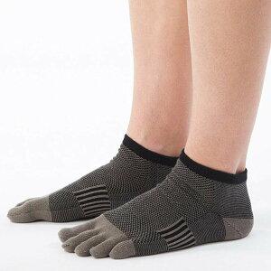5本指ソックス メンズ ラサンテ 5本指靴下 (No5420) ヘイマン&ストライプ ソックス メンズ 5本指 紳士靴下 メンズ 靴下 5本指 蒸れない 靴下 メンズ 5本指ソックス メンズ くるぶし スニーカーソックス メンズ 消臭 靴下 5本(00153)