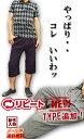 ステテコ メンズ 7分丈ステテコ 単品 送料無料 ズボン下 リラックスパンツ 部屋着 メンズ 通気性 吸汗 速乾 涼しい 夏用 7分丈パンツ メンズ(00857) 3