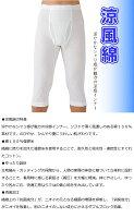 グンゼ【KH6407】