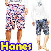 【メンズ】ヘインズハーフパンツ (メール便の場合、送料無料)/メンズ すててこ/メンズ ステテコ/メンズ ハーフパンツ/ヘインズ すててこ/(01510)