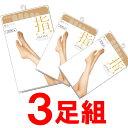 ASTIGU日本製アツギの5本指ストッキングが3足組メール便送料無料で...