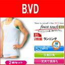 【2枚組】BVD ランニングがメール便の場合、送料無料ですよ♪/bvd...