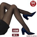 タイツ レディース ATSUGI THE LEG BAR シ...