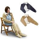 ダメ着2020 ゲーミング 着る毛布 XLサイズ ブルー HFD-BS-XL-BU   着る毛布 メンズ フリース ベロア ストレッチ ダメ着 だめ着 DAMEGI 2020