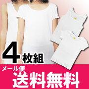 Tシャツ インナー ジュニア ランニング スクール
