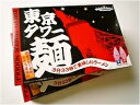東京タワー麺×20食入り「お願い!ランキング」第1位!!