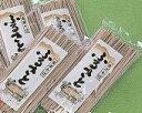 ≪お中元・ギフトにも!≫ふるさと 会津そば 10袋入り 【がんばろう東北★応援フェア】