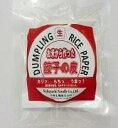 小麦粉不使用の餃子の皮。モッチモチ感はやみつきに!!!【小林生麺】米粉で作った餃子の皮