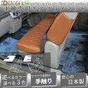 ダイハツ ミラ L500系 短毛ボアフロアマット 全席分セット 2