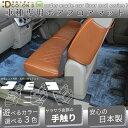 トヨタ ランドクルーザープラド ランクルプラド GRJ151/TRJ150/GDJ151/GDJ150 [7人乗り] 短毛ボアフロアマット フロント+リア 1台分【05P010ct16】