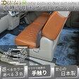 【送料無料!】トヨタ ノア ヴォクシー VOXY NOA AZR60/AZR65短毛ボア ステップマット【05P010ct16】