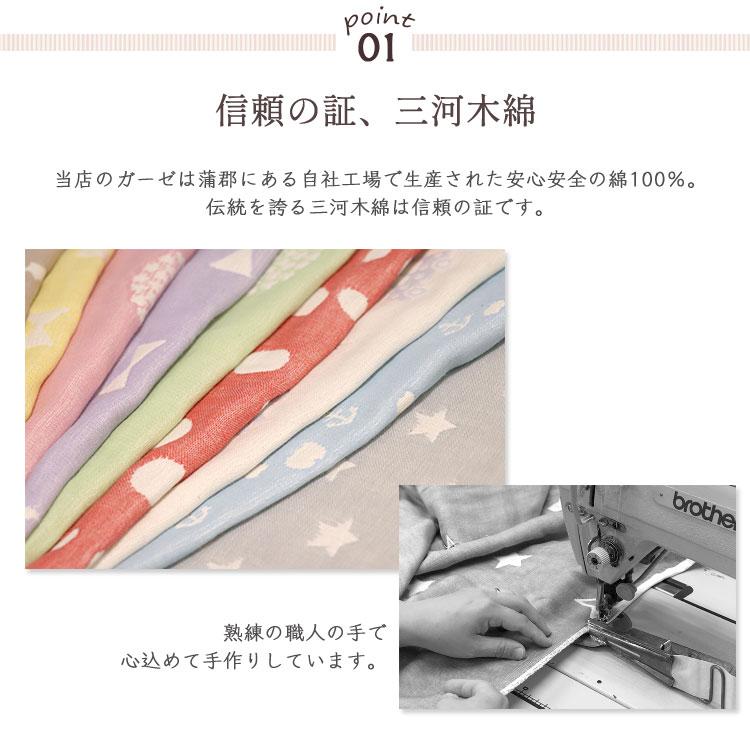 ガーデン『6重ガーゼループ付きタオル2枚組【Aセット】』