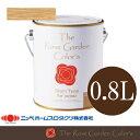 [R] ●The Rose Garden CoLor's ローズガーデンカラーズ 01エラーブル [0.8L] [SS]