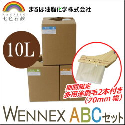 WENNEX