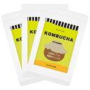 コンブチャ100ダイエット 60粒【3個セット】【メール便送料無料】40年前に日本で流行した発酵食品 紅茶きのこ(コンブチャ、コンブッカ)COMBUCHA コンブ こんぶ スーパーフード サプリメント ポイント10倍