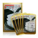 【メール便送料無料】高級韓方マスク 5枚セット(エイジングケア)エルエス パック AW(高級セレブ肌)フェイスマスク ポイント10倍[B]