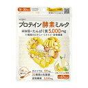 ベジエ プロテイン酵素ミルク【内容量 200g】【バナナミルク風味】vegie KIYORA 人工甘味料不使用 P10倍