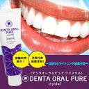Denta_crystal