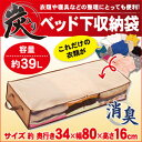 Storagebag_bed