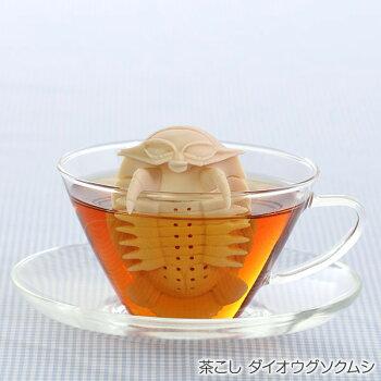 アニマル茶こしダイオウグソクムシ