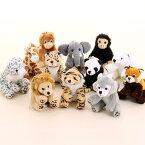 【動物 ぬいぐるみ おすわり マスコット ホッキョクグマ、トラ、ジャイアントパンダ、オオカミ、レッサーパンダ、アフリカゾウ、キリン、ユキヒョウ、ライオン、チーター、オランウータン、チンパンジー】生物 クマ シロクマ 白熊 しろくま 白くま ネコ科 サル