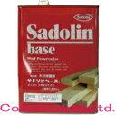 【送料無料】サドリンベース16L油性木部下地処理用保護剤木部用塗料玄々化学