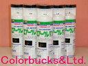 ISAMU イサム塗料エアーウレタン 315ml2液アクリルウレタン樹脂塗料2液型缶スプレーA色