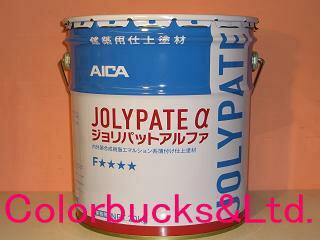 ■【ジョリパットアルファ】■【標準色】【20kg】【AICA アイカ工業】JP-100シリーズ 標準内外装用多彩な表情と実績の汎用ジョリパットα JP10020キロ缶で/約7〜8平米施工可能ジョリパットが汚れに強く進化しました。